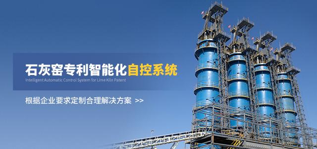 河合 石灰 工業