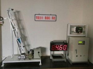 厂区实验室