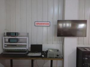 互联网远程控制专家系统