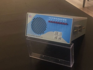 智能语音报警器