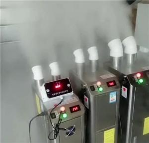 智能超声波消毒机加湿器